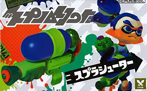 Splatoon Splashooter S Water Gun 28cm - Splat Shooter Inkling Blue Color Boy Ver by Splatoon