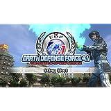 EARTH DEFENSE FORCE 4.1(地球防衛軍4.1) DLC Sting Shot[オンラインコード]