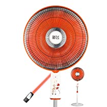 GUO@ 18 Inch Grilled Stove Electric Fan Home Energy Saving, Electric Heating, Hot Floor Type Heater Lifting Head 2 Gear Adjustment 600W/1200W Space Heaters (color : Remote control)