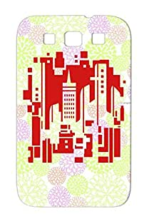 Urban City High Rise Buildings Cities New York City Cities Cityscape Countries Skyline Berlin Red Case For Sumsang Galaxy S3 Design