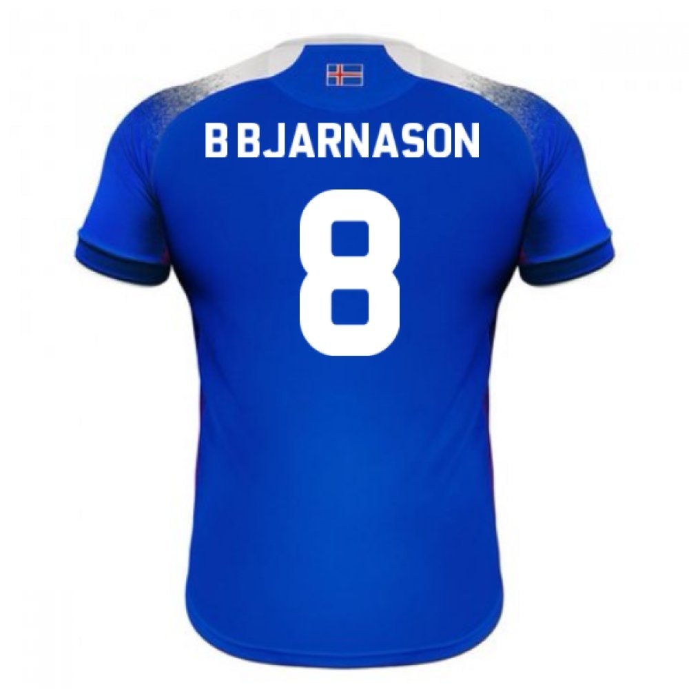 アンマーショップ 2018-2019 Football Iceland Home Errea Football Adults|Blue Shirt (B Bjarnason 8) 2018-2019 B07DK64SGY Small Adults|Blue Blue Small Adults, コーヒー豆 焙煎即日発送田代珈琲:84c011d2 --- svecha37.ru