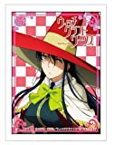 Witch Craft Works card sleeve fire people Satoaya Fire