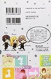 Stardust Wink 11 (Ribbon Mascot Comics) (2013) ISBN: 4088672682 [Japanese Import]