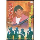 Crocodile Hunter DVD Format Cantonese Audio With English / Chginese Subtitles