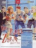 Zora la rousse / Zora the Red ( Naske: Die Rote Zora ) ( Die Rote Zora ) [ Origine Allemande, Sans Langue Francaise ]