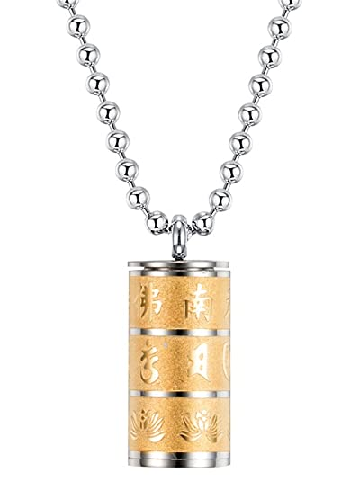 Unaphyo mens stainless steel openable buddhist mantra om mani padme unaphyo mens stainless steel openable buddhist mantra om mani padme hum gold prayer wheel pendant necklace amazon mozeypictures Gallery