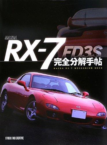 Mazda Rx-7 Fd3s 13b Rotary Book Japanese