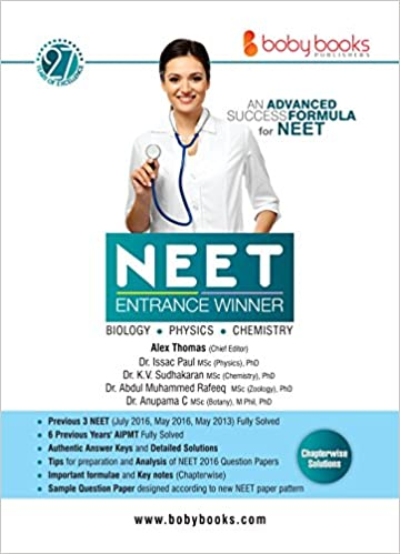 Amazon buy neet entrance winner a complete guide book online amazon buy neet entrance winner a complete guide book online at low prices in india neet entrance winner a complete guide reviews ratings fandeluxe