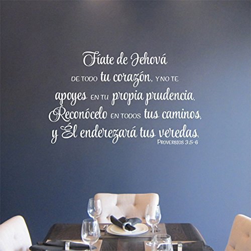 Proverbios 3:5-6 Vinyl Wall Decal 4 Spanish by