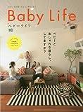Baby Life(ベビーライフ) 2016 Spring (エイムック 3314)