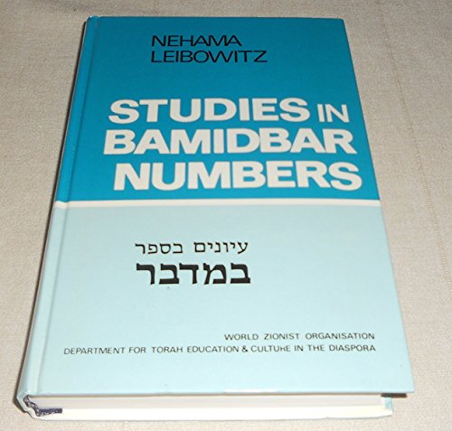 Studies in Bamidbar (Numbers)