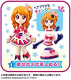 Aikatsu! Dress Up Doll Akari by Megahouse