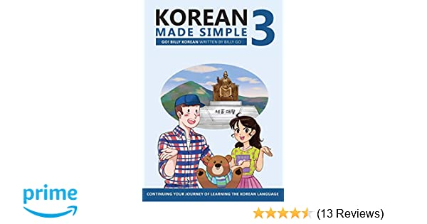 Amazon com: Korean Made Simple 3: Continuing your journey of