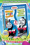 Thomas & Friends: Toy Workshop / Really Brave