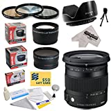 Sigma 17-70mm f/2.8-4 DC Macro TSC OS HSM Lens For The Nikon D1 D1X D1H D2X D2Xs D2H D2Hs D3 D3X D3s D100 D200 D300 D300S D700 D7000 D7100 D3000 D3100 D3200 D5000 D5100 D5200 D5300 D40 D40X D50 D60 D70 D90 D80 DSLR Cameras Includes 3 Year Extended Lens Warranty + 0.43x High Definition II Wide Angle Panoramic Macro Fisheye Lens + 2.2x Extreme High Definition AF Telephoto Lens + Professional 3 Piece