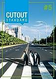 Franzis CutOut 5