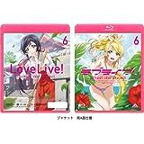 ラブライブ! (Love Live! School Idol Project) 6 [Blu-ray]