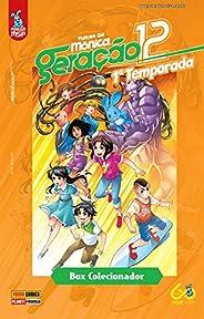 Box Turma Da Mônica - Geração 12 - Temporada 1