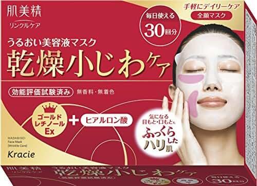 KRACIE Hadabisei Daily Wrinkle Care Serum Mask, 0.5 Pound