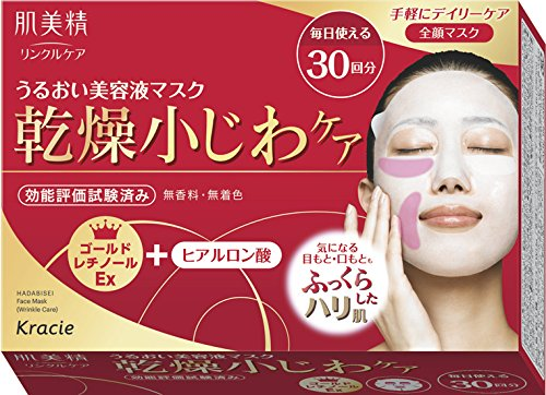 (Kracie Hadabisei Moisturizing Face Mask (Daily Wrinkle Care) 30 pcs)