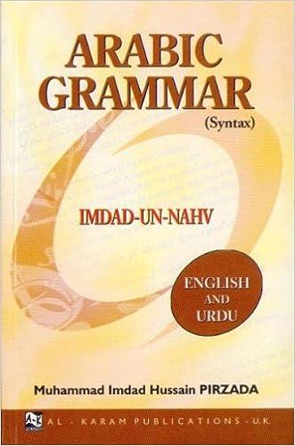 arabic grammar in urdu software