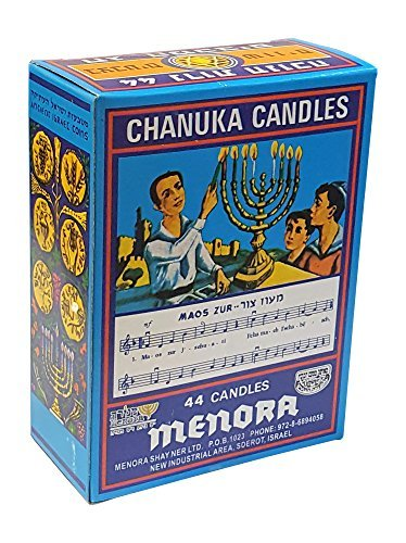 Menora White Chanukah Candles / 44 per Box - Made in Israel