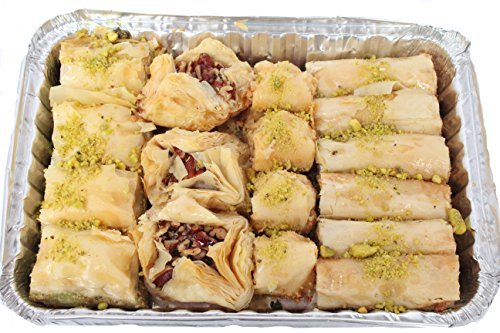 - King of Baklava, Assorted Baklava Family Size, 14 oz