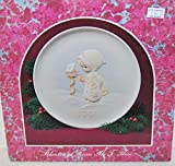 Precious Moments **Blessings From Me To Thee, 1991 Collector's Plate** 523860