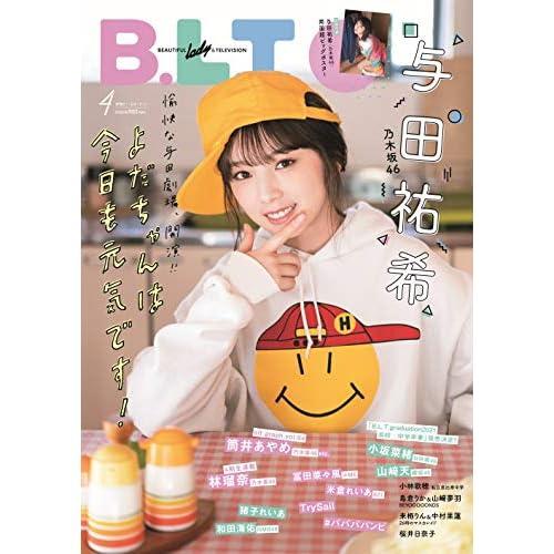 B.L.T. 2021年 4月号 表紙画像