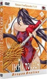 Ikki Tousen, Dragon Destiny - saison 2 vol.3/4