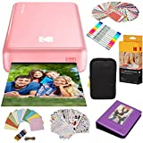 Kodak Mini2 Instant Photo Printer (Pink) Gift Bundle + Paper (20 Sheets) + Deluxe Case + 7 Fun Sticker Sets + Twin Tip Markers + Photo Album + Hanging Frames
