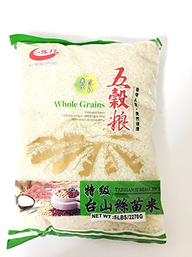 Tai Shan Si Miao Rice (5 Lbs) by Cheng animports