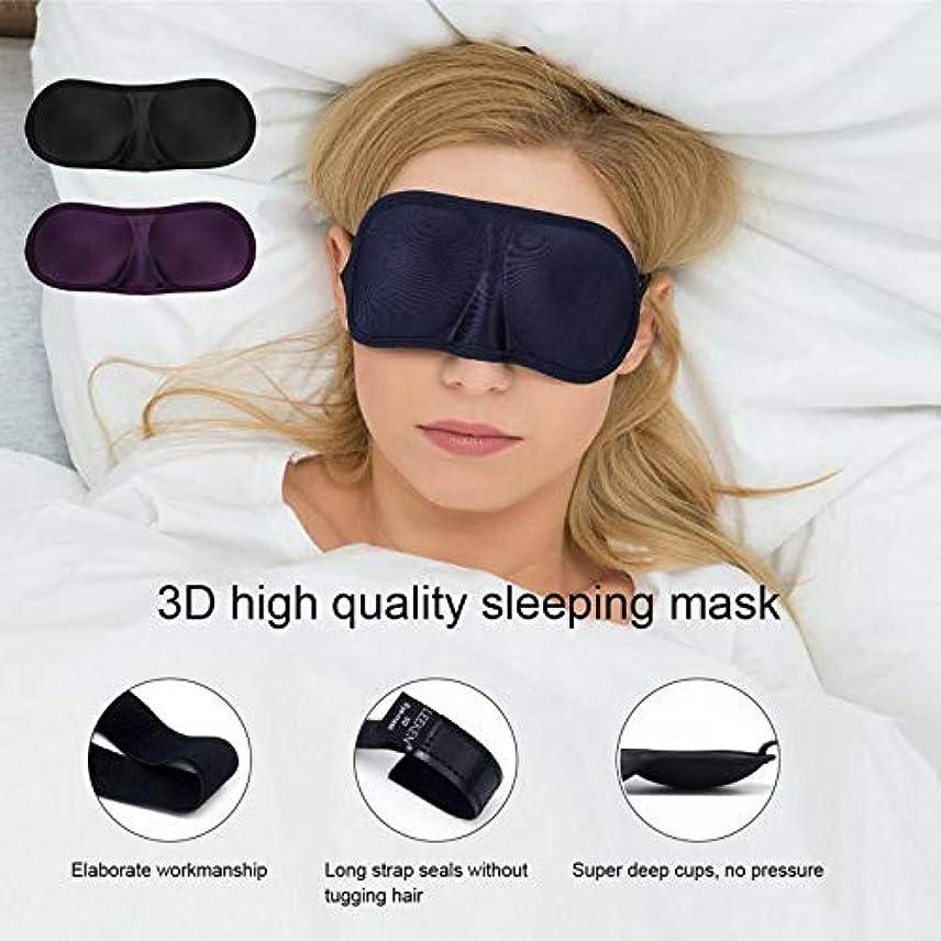 言い直すサドルインゲンNOTE 3Dウルトラソフトスリープマスク通気性アイシェードカバースリーピング目隠しアイパッチ