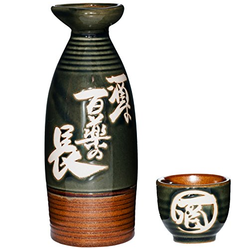"Japanese Sake Set, Sake-ha-hyakuyaku-no-cho Kanji, a bottle""Tokkuri"" and a"