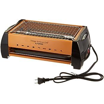 Livart LV-982 Electric Barbecue Grill, Orange