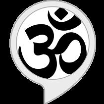 Sankrit Mantras