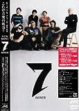 7 seven [DVD]