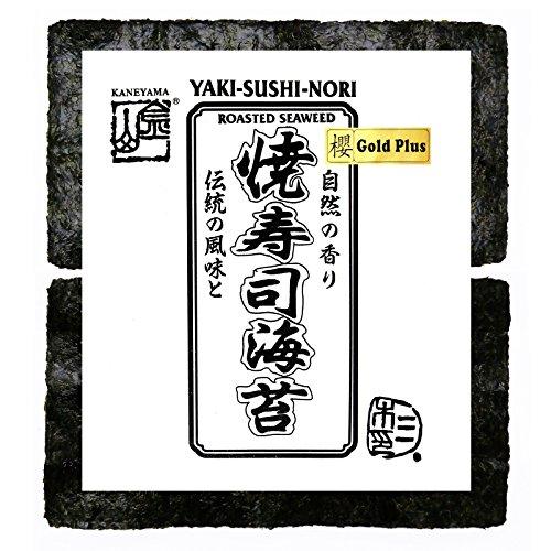Kaneyama Yaki Sushi Nori, Gold Plus, Half Size, 40 x 200-Sheet-Pack, Total 8000 Half Sheets by Kaneyama (Image #3)
