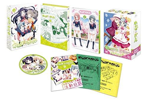 Animation - Wakaba * Girl Vol.2 (DVD+BOX) [Japan LTD DVD] GNBA-1529