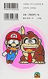 Super Mario-kun (13) (Colo Dragon Comics) (1995) ISBN: 4091422438 [Japanese Import]