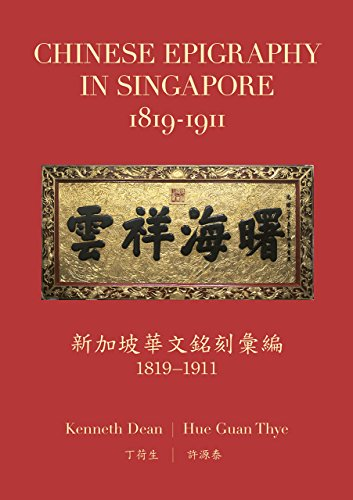 Chinese Epigraphy in Singapore, 1819-1911 by National University of Singapore Press