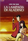 Lupin III Red Box (3 Dvd) - IMPORT