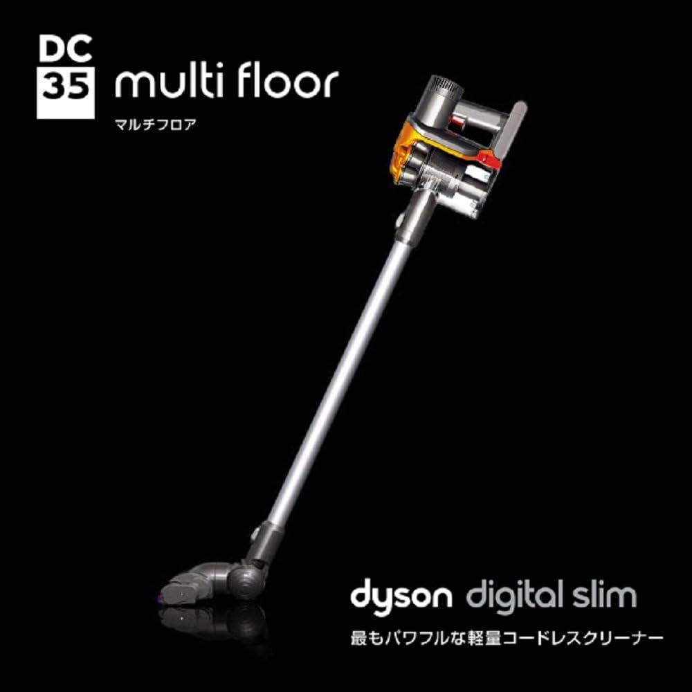 ダイソン dc35 臭い