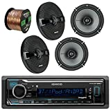 Kenwood KMM-BT315U Car In Dash Bluetooth Stereo Digital MP3 Receiver Sirius XM Ready Bundle Combo With 4 Kicker 41KSC654 6.5'' inch 200W 2-Way Stereo Speakers + Enrock 50 Foot 16 Gauge Speaker Wire