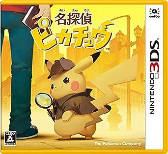 Amazon 名探偵ピカチュウ 3ds ゲームソフト