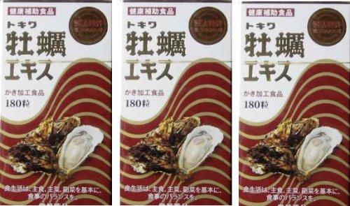 トキワ牡蠣エキス トキワカキエキス180粒 3個   B00BUFDXRQ