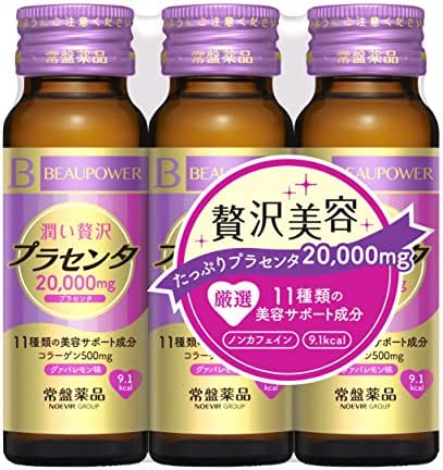 Japan Health - Tokiwayakuhinkogyo BEAUPOWER Placenta 20000 (drinks) 50ml ?3 this *AF27*