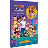 Jesus no Meu Lar - Turma da Mônica