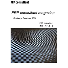 FRP consultant magazine October to December 2014 (Japanese Edition)