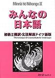 Minna no Nihongo : Translation & Grammatical Notes Bk.2 German version
